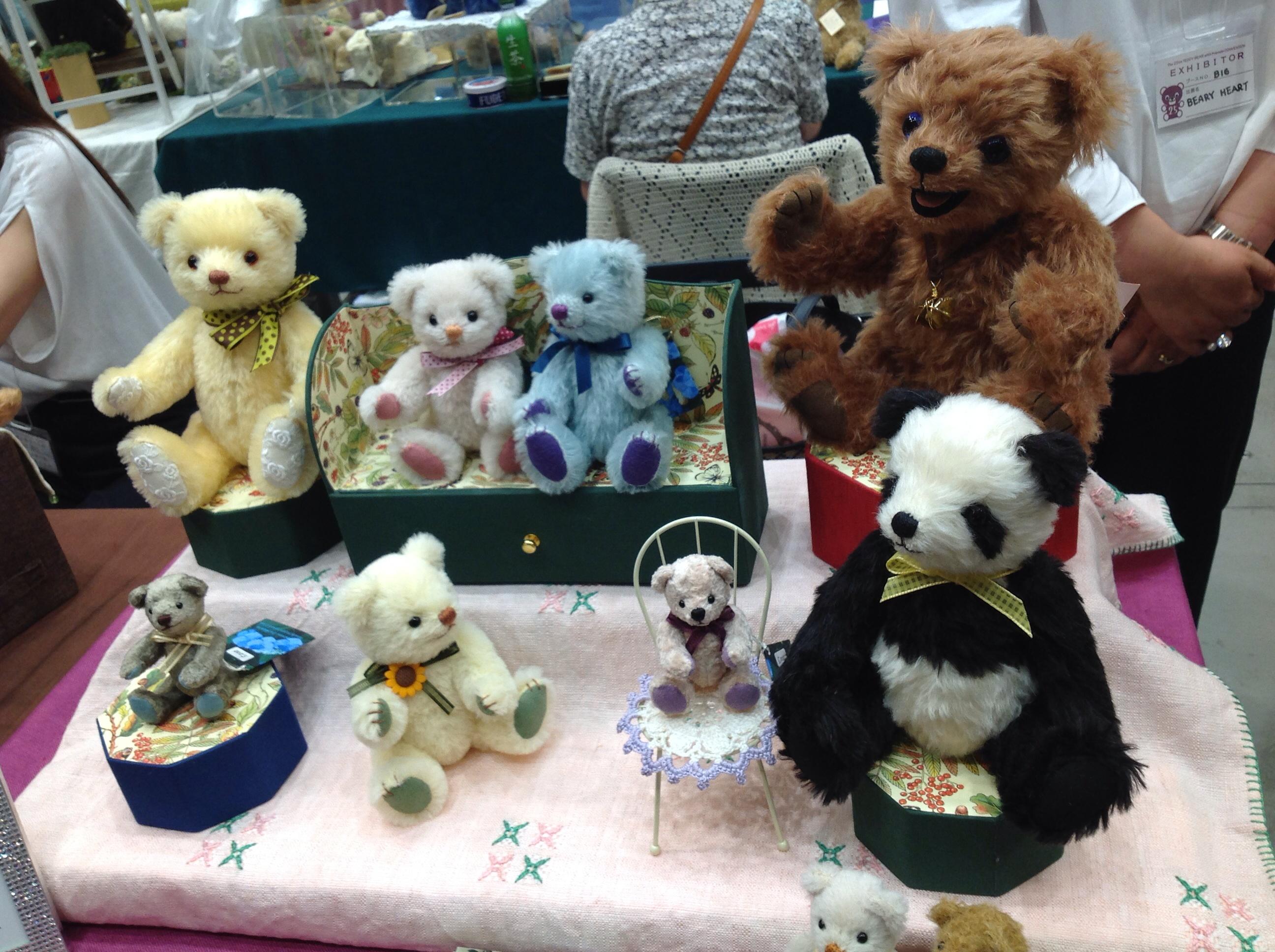 teddy varie