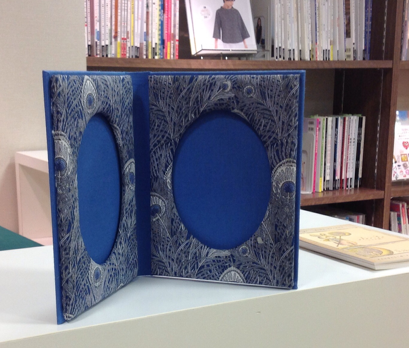 book style photo frame